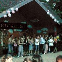 Sommercamp 2003_13