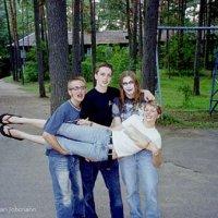 Sommercamp 2003_59