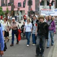 Sonstige Veranstaltungen 2007_46
