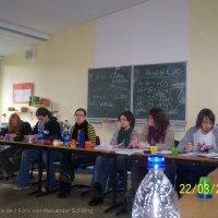 Ostercamp 2008_29